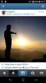 Oficjalny kanał Instagram